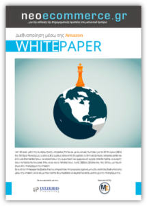 Cover Whitepaper Internationalization through Amazon